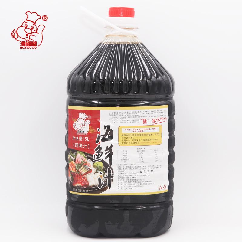 滑嘟嘟海鲜汁5L*4桶火锅品尚豆捞蘸料海鲜酱油火锅凉拌调料蘸酱