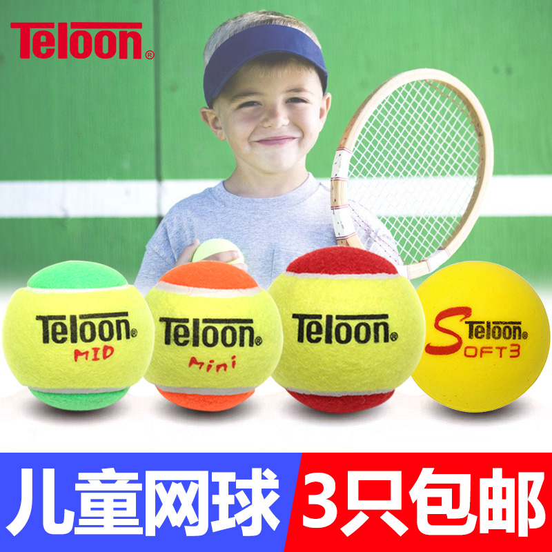 Tianlong childrens tennis transition decompression short learning training