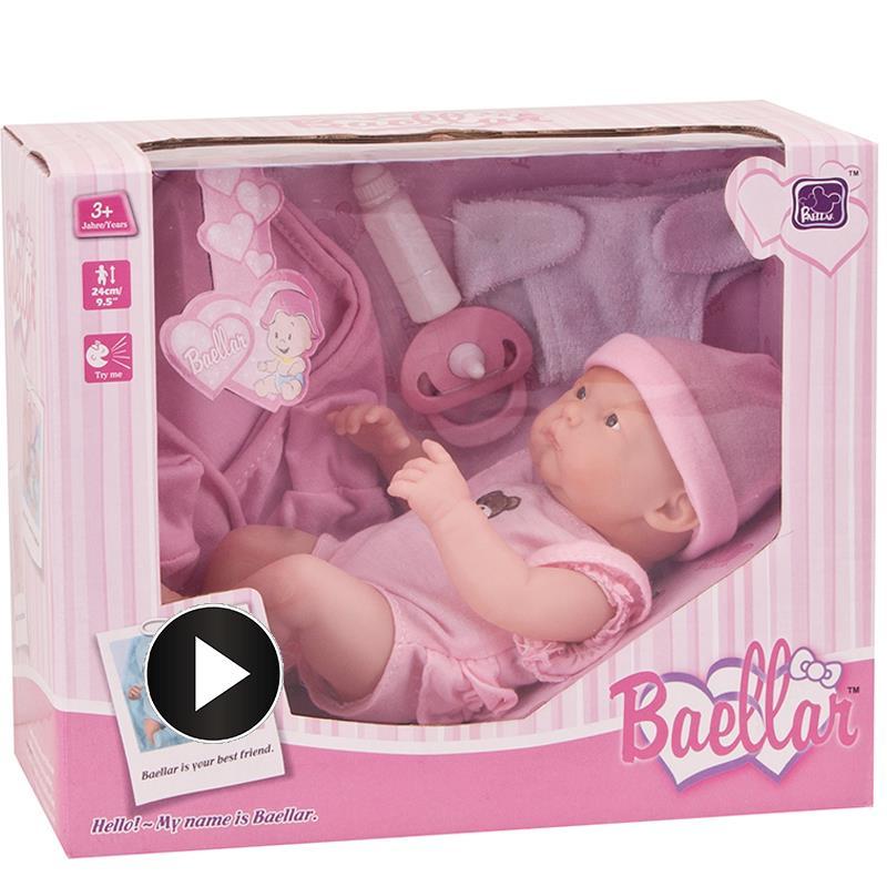 Интеллектуальные игрушки / Куклы Артикул 604874511533