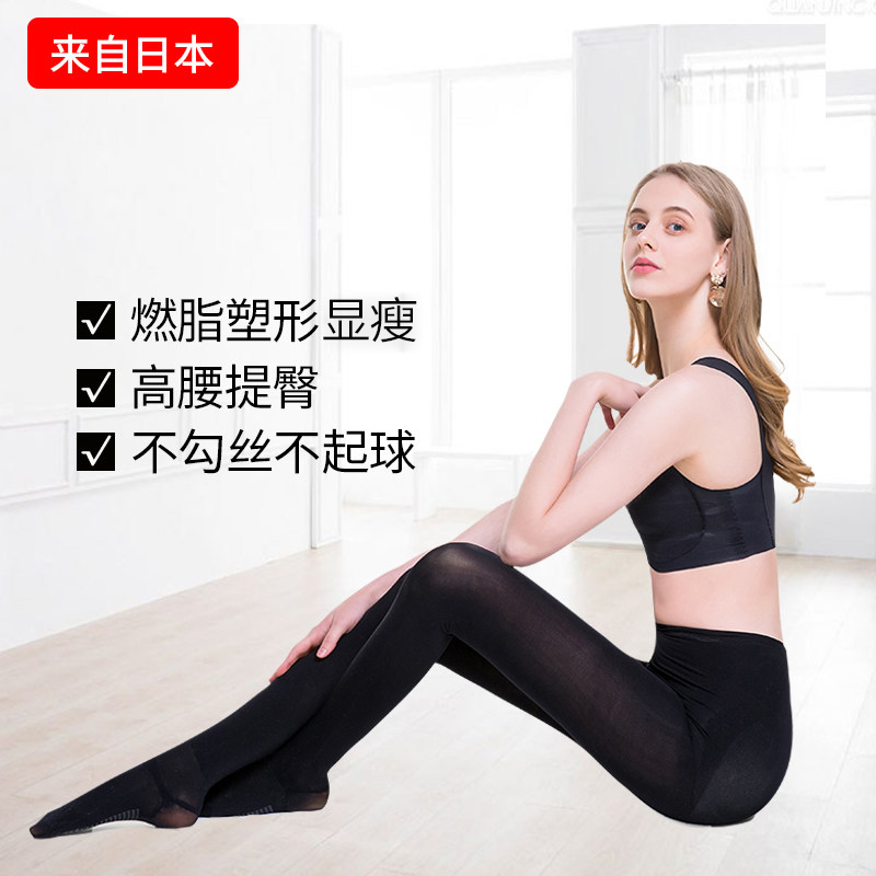 Japan looking for orange stovepipe socks spring, autumn and winter thick and thick base socks, leg shaping stockings, women's compression stockings, pantyhose