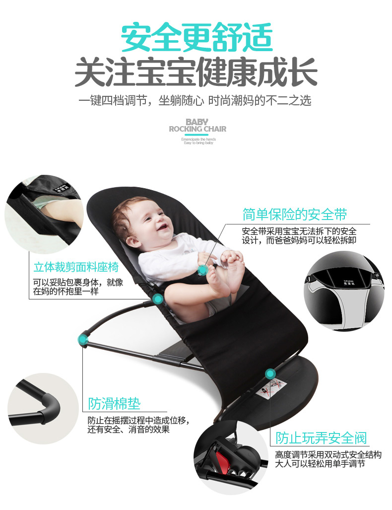 Rocking chair soothing artifact baby coax reclining chair cradle summer baby bed chair sleeping with baby baby rocking Baby Newborn