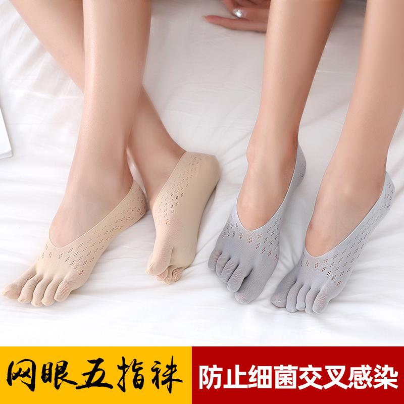 五指袜女春夏薄款天鹅绒网眼低帮浅口隐形船袜硅胶防滑分趾短袜子