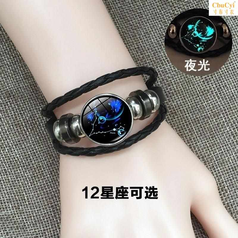 Luminous Bracelet 12 constellations Bracelet Aries Scorpio Aquarius bracelet bracelet for men and women