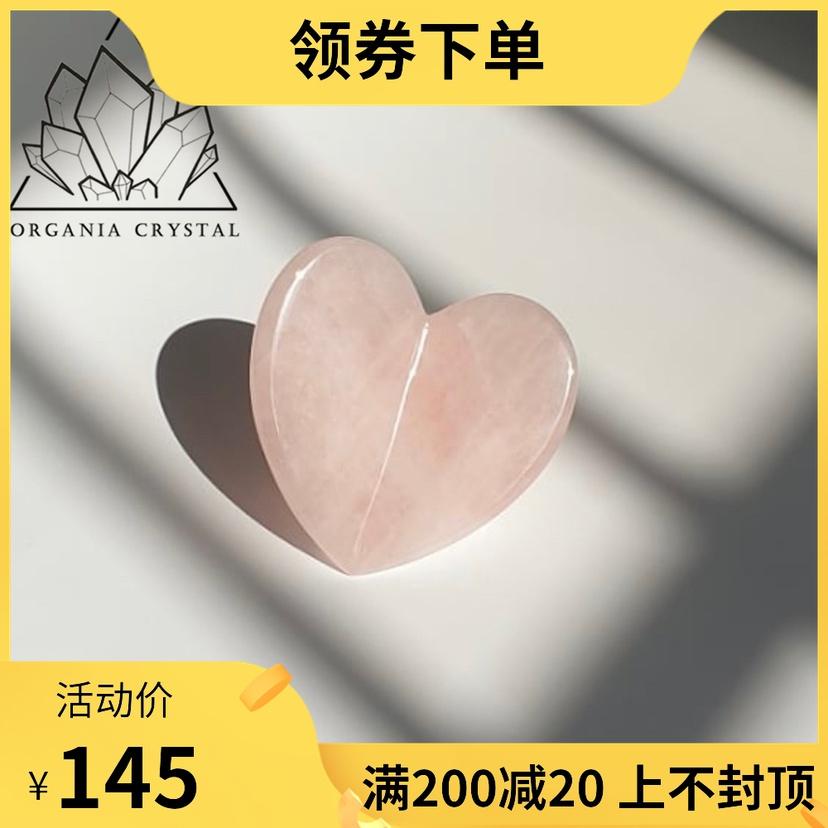 Скребки для китайского массажа Гуаша Артикул 595404648318