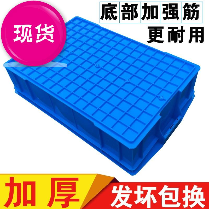 Plastic box with partition tool storage five compartment K partition accessories turnover thickened box compartment