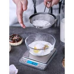 家用食物称烘焙厨房001精准食品小型电子秤克重称重器健身卡路里