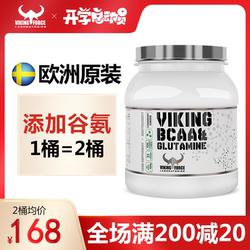 VIKING北欧海盗支链氨基酸bcaa400g支链胺肌酸谷氨酰胺健身非促睾