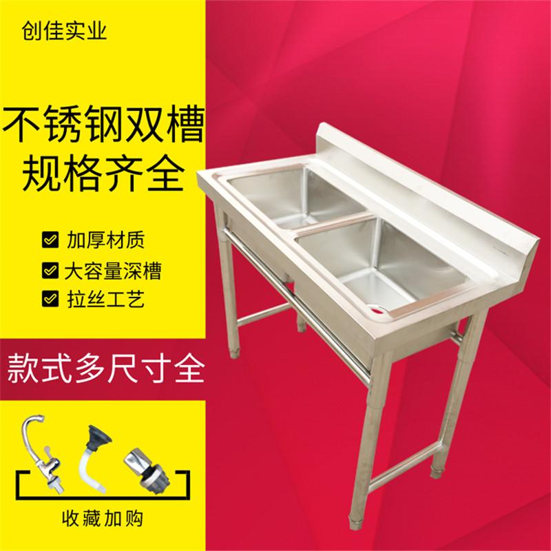 商用不锈钢水池白钢洗菜盆洗碗槽单水槽双槽三连平台支架食堂学校