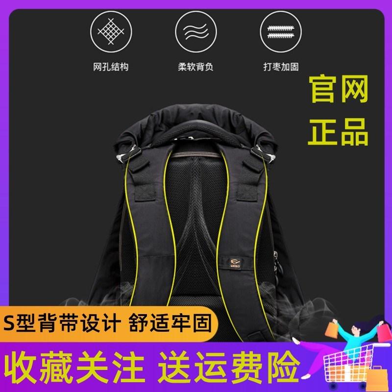 YESO时尚个性防盗大容量个性旅行双肩包【可以戴帽子的双肩背包】