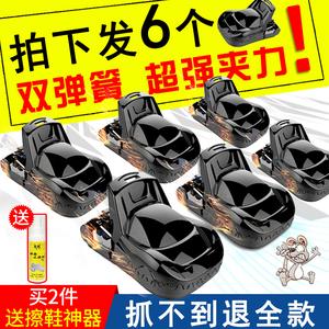 战影老鼠夹家用全自动老鼠神器夹子