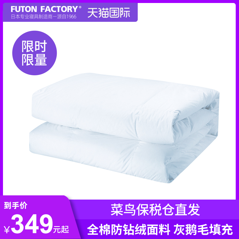 Down quilt 95 grey goose down luxury fashion winter quilt shell full self filling high density cotton skin 1.5/1.8/2m