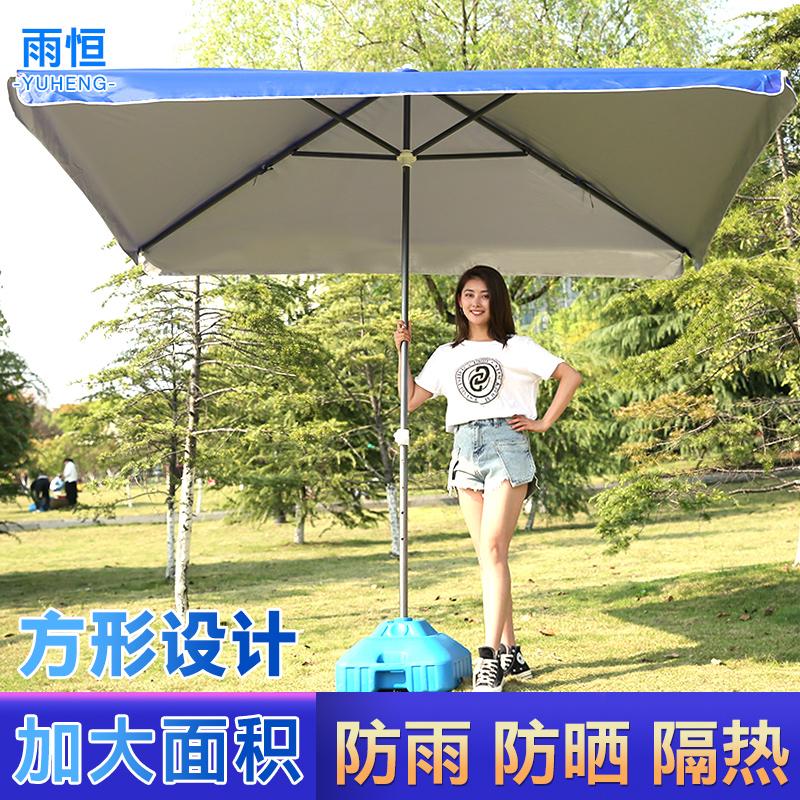 Зонты / Навесы от дождя и солнца Артикул 591146357620