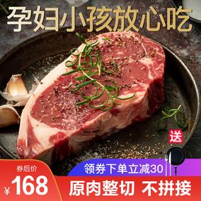 秘东方不败澳洲整切套餐10片牛排