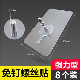 强力免钉螺丝贴免打孔粘胶无痕钉粘贴挂钩相框照瓷砖创意壁挂吸盘