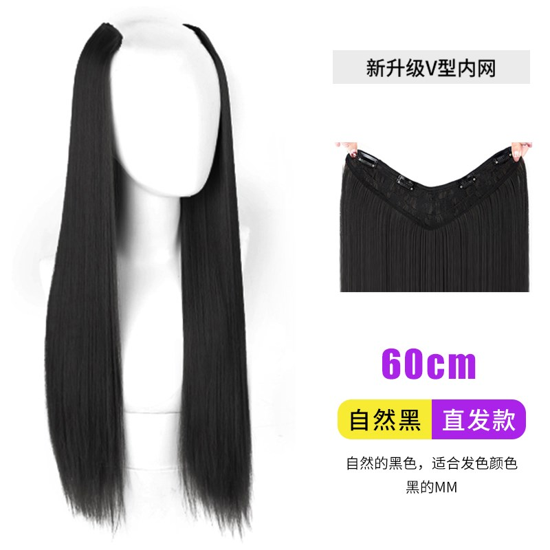 Wig piece a piece of traceless female long hair natural full head Lolita wig a piece of net red sweet long curly hair