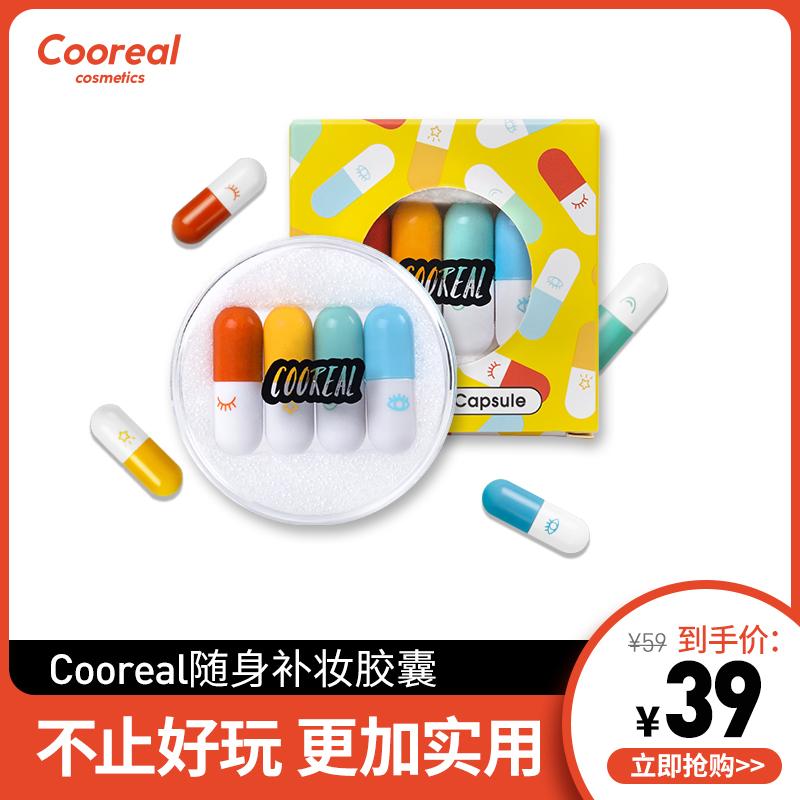 COOREAL capsule eye shadow portable eye shadow makeup capsule Mini eye shadow Concealer high light stick combination