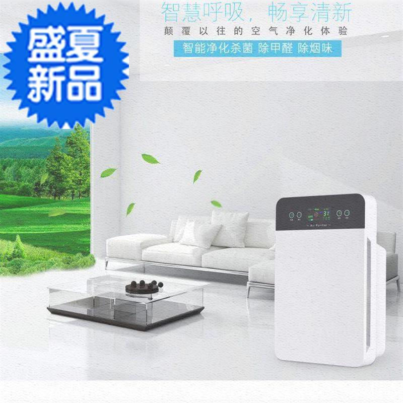 2020新款空气除湿净化器一体机家用加湿器x新空气超静音卧室室内