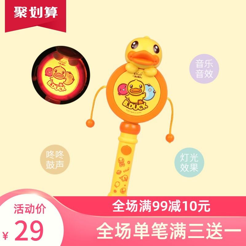 热销796件假一赔十B.Duck小黄鸭 X UNI-FUN拨浪鼓婴儿可啃咬玩具音乐0-1岁新生宝宝