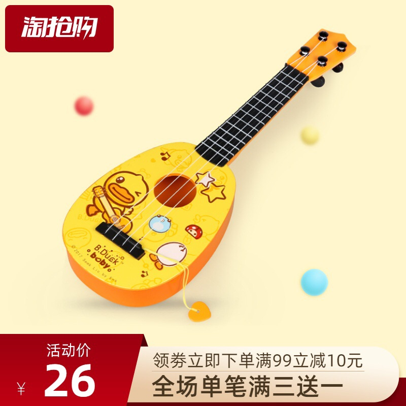 Детские гитары Артикул 586863909412