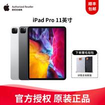 ProiPad英寸11苹果Apple