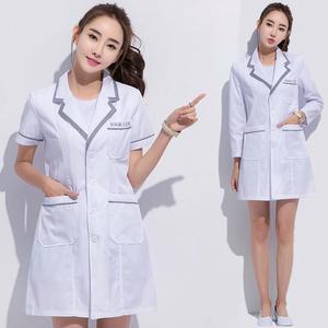 韩国皮肤管理工作服纹绣师美容师女长短袖医疗美容院工装定制logo