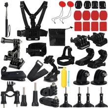 17pcs in 1 Action Camera Waterproof Accessories Set for Gopr