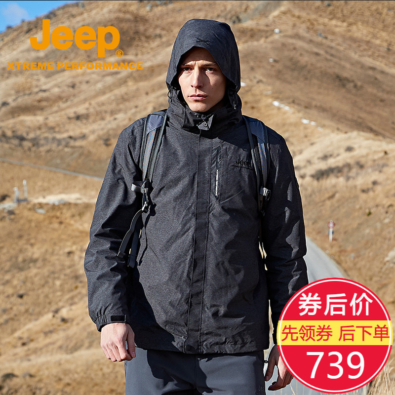 Jeep mens outdoor three in one detachable winter warm, windproof, waterproof, mountaineering, skiing and tide brand jacket
