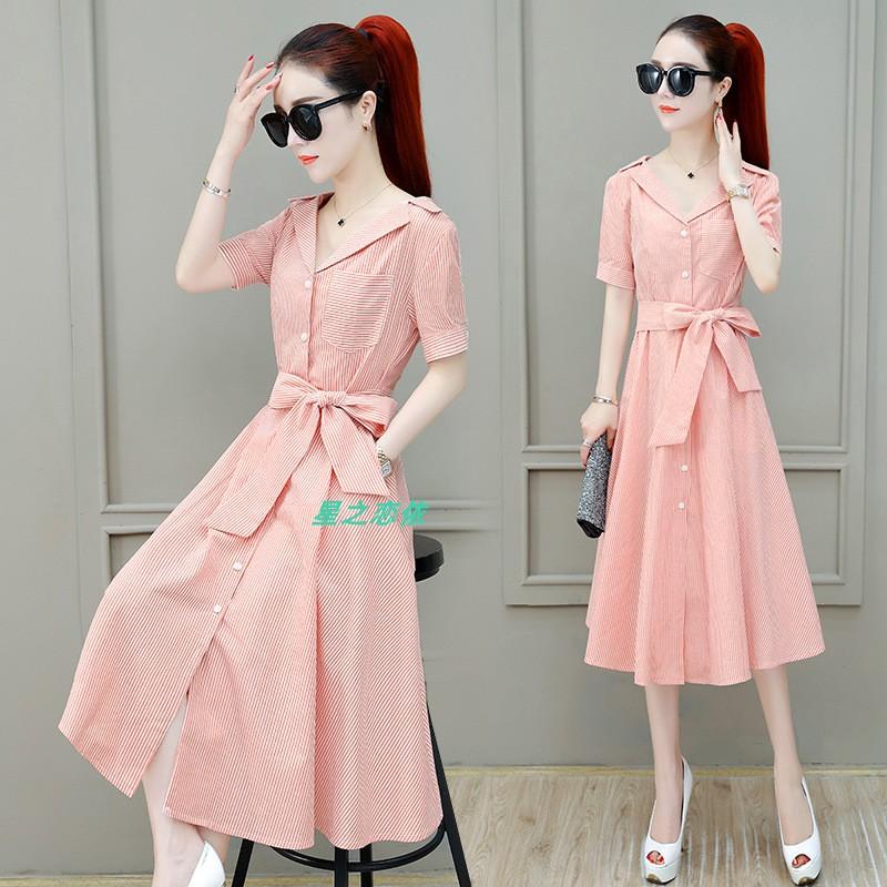 Striped shirt dress mature style womens light mature wind 2020 summer new style A-line skirt for big crotch