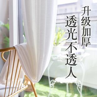 纱帘窗帘透光不透人北欧简约隔断客厅沙帘白遮光阳台纯白色薄窗纱图片