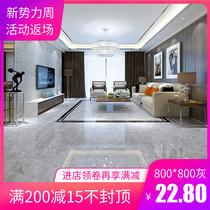 全拋釉地板磚客廳地磚800x800灰色通體大理石瓷磚玻化磚拋光墻磚