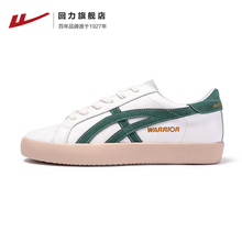 Huili flagship store official women's shoes Korean casual shoes and ulzzang basic leather shoes