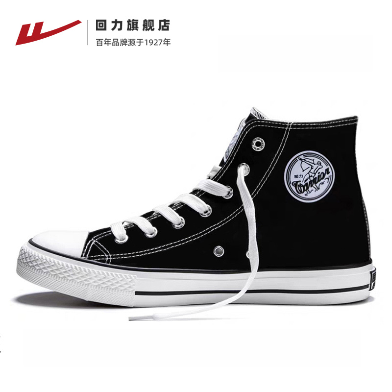 Runner official flagship store women's shoes 2021 spring and autumn new high-top canvas shoes classic wild board shoes shoes men and summer