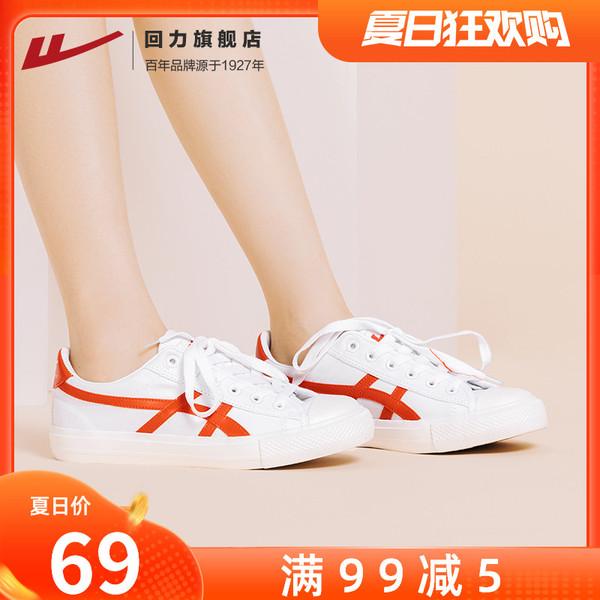 WARRIOR 回力 WXY-A456X 中性款休闲帆布鞋