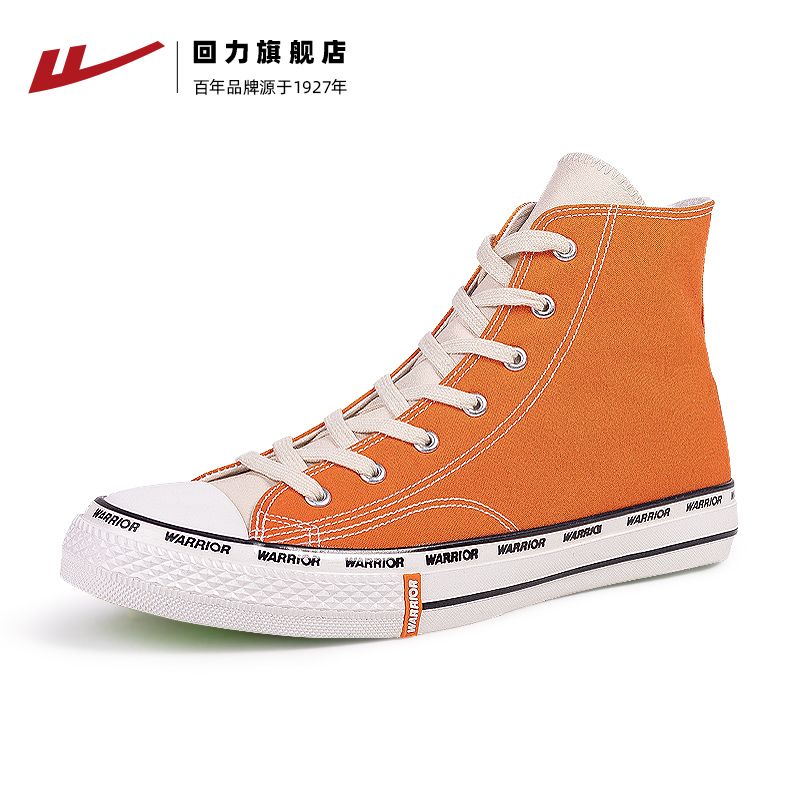 Pull back official flagship store shoes men's and women's shoes gourd baby joint wild board shoes high-top tide shoes couple canvas shoes
