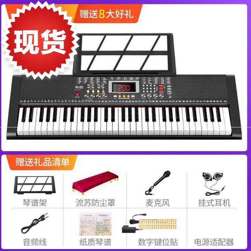 小电子琴便携式宝宝小型61键儿童玩具宿舍电钢琴小孩f子男宝宝支满318.00元可用1元优惠券
