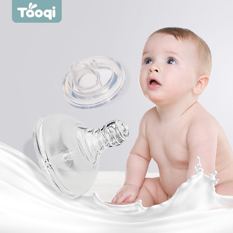 淘气宝贝奶嘴自然感 宽口径奶嘴宝宝硅胶奶嘴0-3-6-9-12-24通用