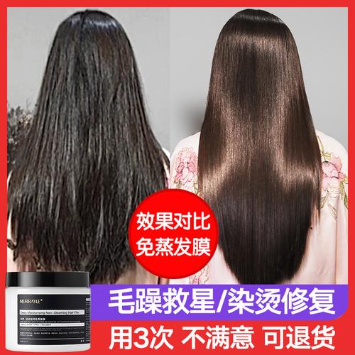 发膜免蒸正品修复干枯营养液倒膜头发护理水疗顺滑护发素女柔顺宁