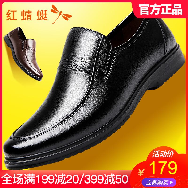 Мужская обувь Артикул 587120279669