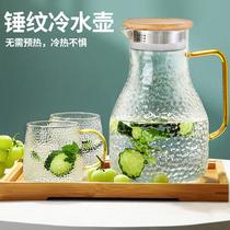 冷水壶玻璃耐热高温防爆家用大容量水瓶凉白开水杯茶壶套装凉水壶