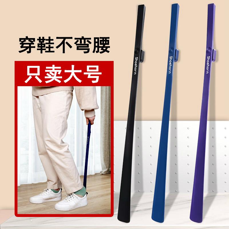 日本鞋拔子超长柄家用鞋扒棒老人加长鞋把穿鞋辅助神器长把提鞋器