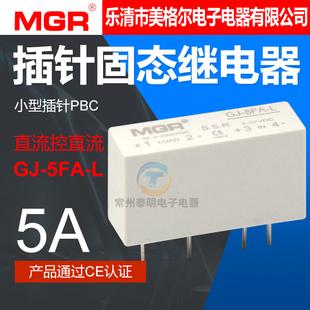 插针SSR美格尔单相固态继电器24V 5A直流控制直流DC-DC GJ-5FA-L