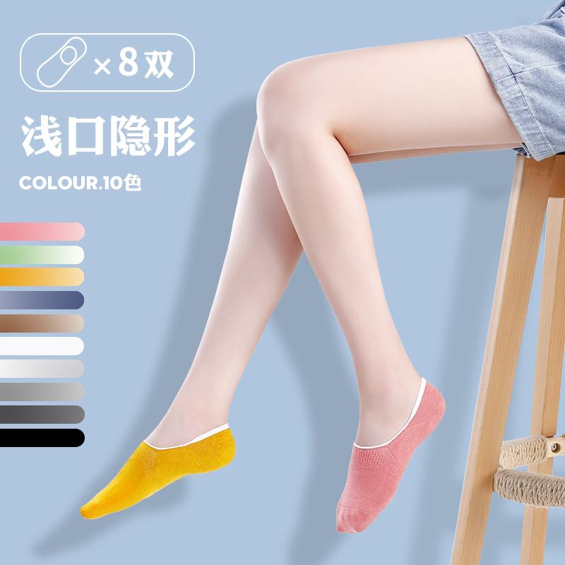 传袜子女士船袜纯棉线秋季隐形袜i子硅胶袜底浅口学生影形防掉跟