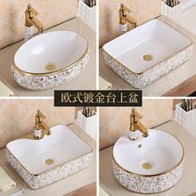 惠梦莎陶瓷台上盆小尺寸卫生间方形洗脸盆阳台欧式洗手盆圆形家用