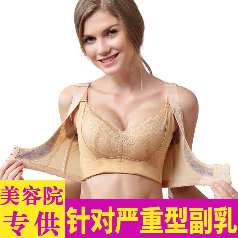 吸脂胸托胸外扩矫正胸型聚拢上托侧去收副乳消除神器防下垂内衣女