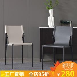 意式轻奢椅子北欧家用靠背餐椅咖啡餐厅奶茶店碳素钢餐桌椅组合