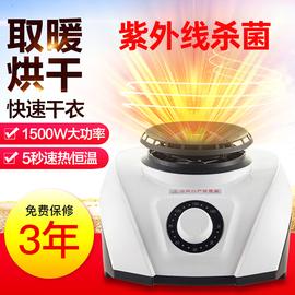 干衣機主機頭烘干機家用烘衣機器暖風干烤衣服天駿艾美特志高通用圖片