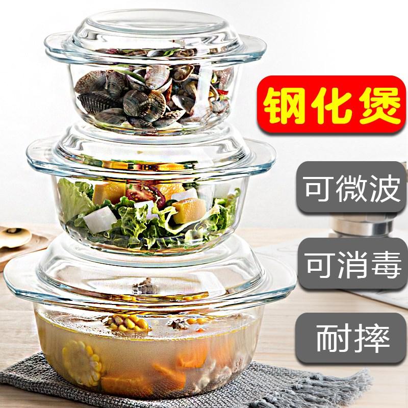 餐具钢化家用烤箱碗带盖专用耐热碗汤碗玻璃双耳微波炉大号碗透明