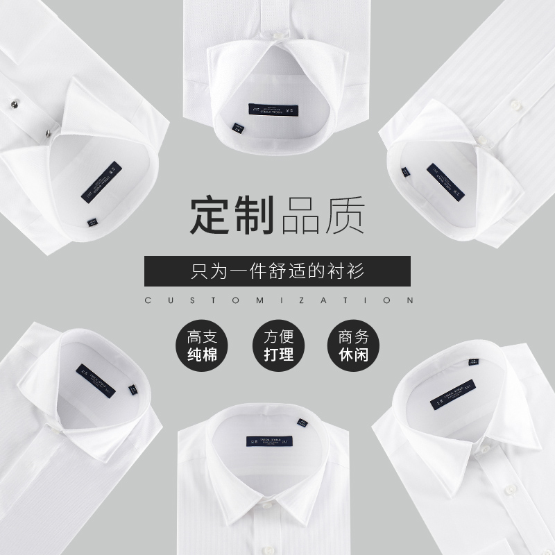 Dust World White Stripe Shirt Mens long sleeve business suit cotton casual easy wear French banquet professional work shirt