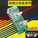 单相/三相分线盒快速接线端子排接线盒大功率电线接头连接器家用