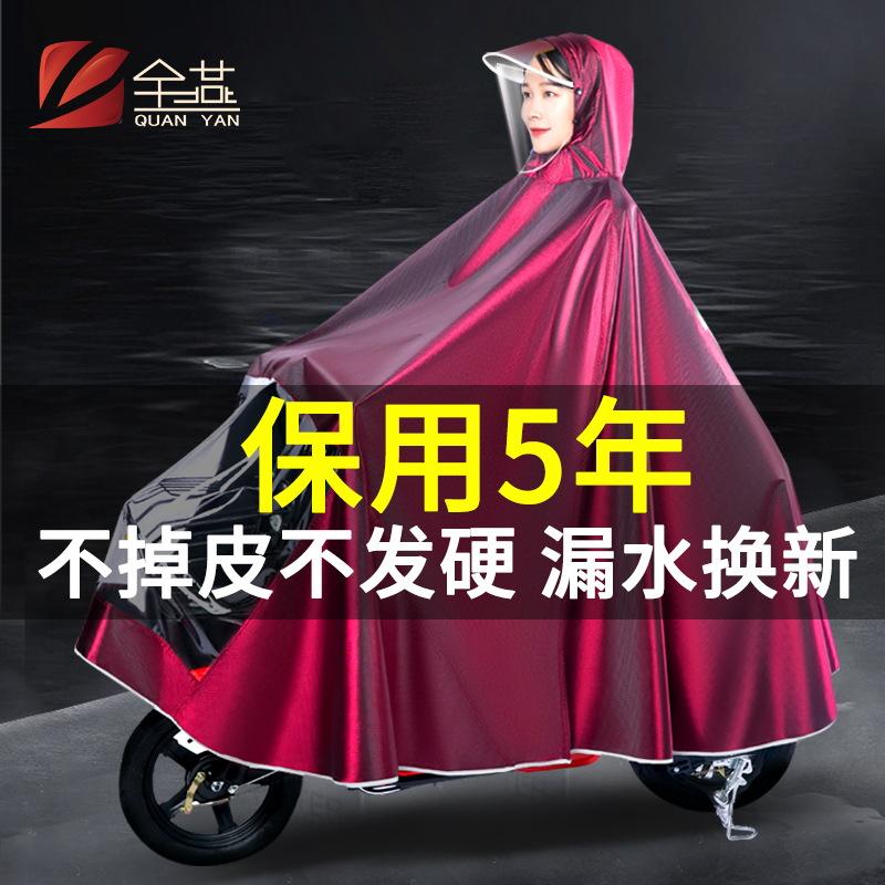 Аксессуары для мотоциклов и скутеров / Услуги по установке Артикул 601418369972
